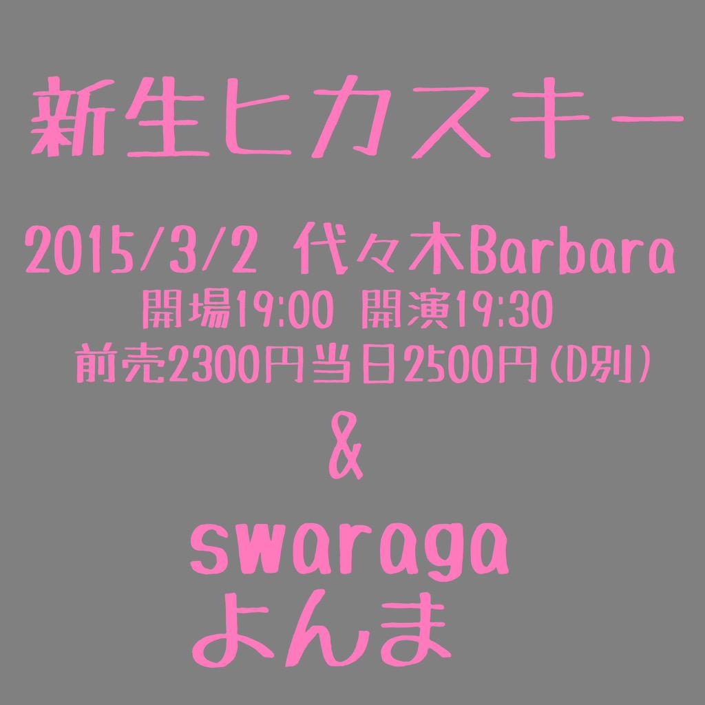 150302_barbara